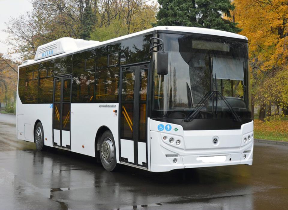 kavz-4270_4