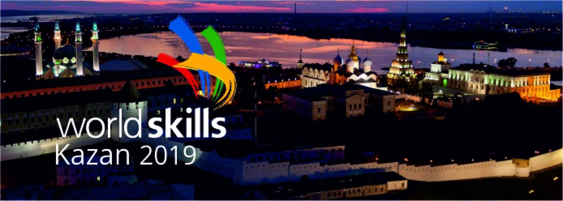 worldskills 2019 kazan
